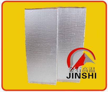 采购新型隔热节能材料纳米板选择山东金石专业纳米板厂家-- 金石高温材料有限公司