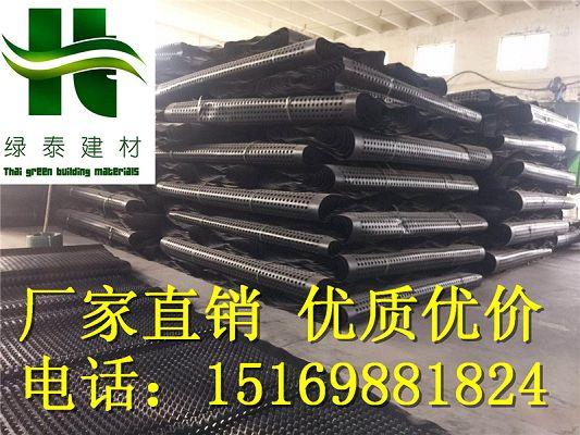 秦皇岛3公分蓄排水板20高车库排水板~厂家发货-- 泰安市泽瑞土工材料有限公司