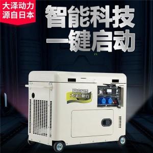 TO3800ET-J静音3kw柴油发电机