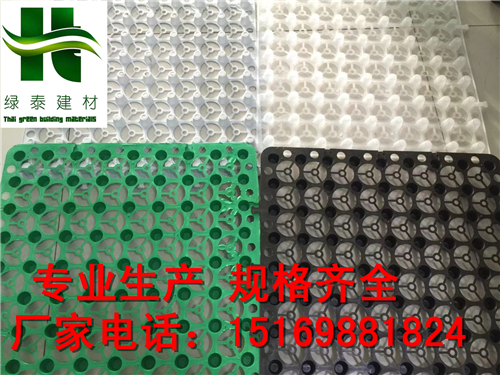 山西省长治20高车库排水板推荐厂家价格15169881824-- 泰安市泽瑞土工材料有限公司