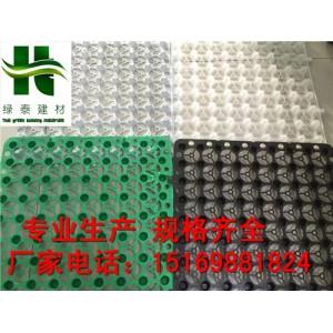 山西省长治20高车库排水板推荐厂家价格15169881824