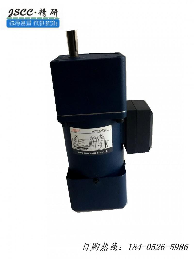 JSCC电机(80YT25GV22)25W调速电机-- 德国精研JSCC电机(江苏)有限公司