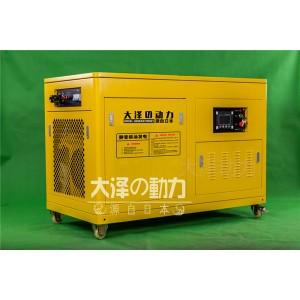 30kw静音柴油发电机TO30000ETX