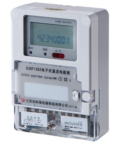 安科瑞直流电能表 DJSF1352壁挂式直流电能表-- 江苏安科瑞电器制造有限公司销售部