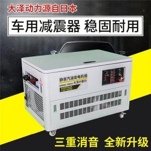 12kw水冷静音汽油发电机