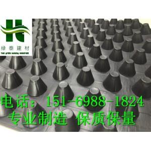 贵州蓄排水板厂家|贵阳3公分地下室底