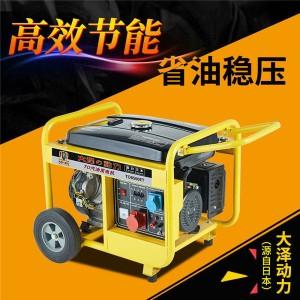 三相5kw汽油发电机,大泽动力