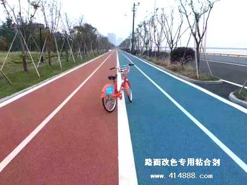 路面改色水泥路面 沥青路面改色用涂料粘合剂  道路改色-- 靖江市特种粘合剂有限公司