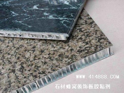 XPS挤塑板玻纤水泥板 硅酸钙板 花岗石胶粘剂-- 靖江市特种粘合剂有限公司