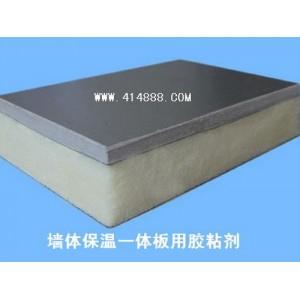 石材保温装饰一体板 大理石PU板材胶粘剂