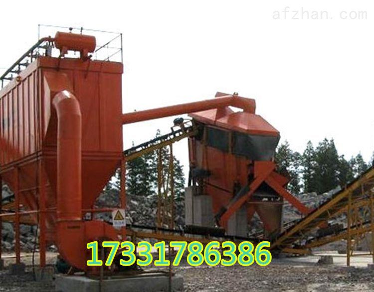 矿山圆锥形破碎机除尘器 生产工作流程-- 河北欧锐环保设备有限公司
