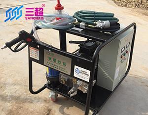 储罐防腐使用的防爆水喷砂机-- 郑州三超除锈技术有限公司