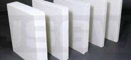 窑车挡火板含锆型耐高温陶瓷纤维板金石厂家供货价格优惠