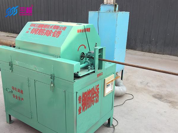 钢筋除锈机CQ-06高效环保的除锈机器-- 郑州三超除锈技术有限公司