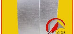 金石节能纳米保温板专供钢厂钢包用隔热耐高温效果好