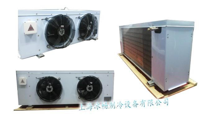 冰畅D型冷风机-双风【上海冰畅制冷】-- 上海冰畅制冷设备有限公司