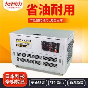 节能12kw静音汽油发电机图片