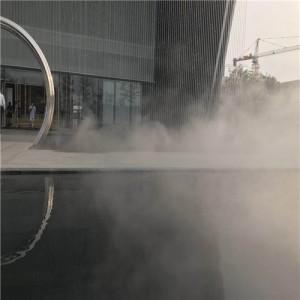 园林景观喷雾设备人工造雾工程