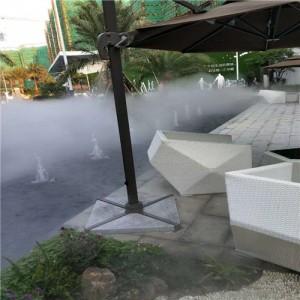 房地产绿化带小树林雾喷冷雾系统工程