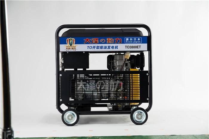 开架式3kw小型柴油发电机厂家
