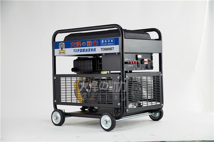 移动式5kw开架式柴油发电机报价