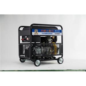 单相6kw电启动柴油发电机