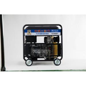 大泽7kw小型开架式柴油发电机