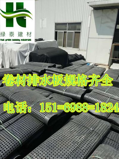 今日头条-车库绿化排水板枣庄|聊城|日照价格-- 泰安市泽瑞土工材料有限公司
