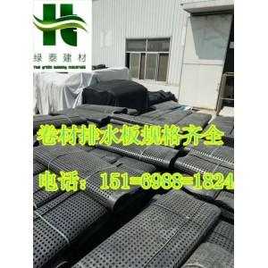 今日头条-车库绿化排水板枣庄|聊城|