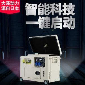 投标用3kw小型静音柴油发电机