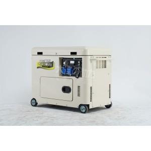 箱式7kw无刷静音柴油发电机