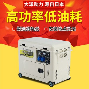 足功率8kw静音柴油发电机型号
