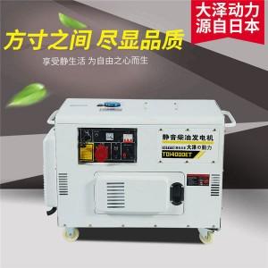 大泽10kw静音柴油发电机牌子