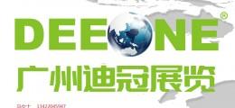2019年28届越南物流工业展览会