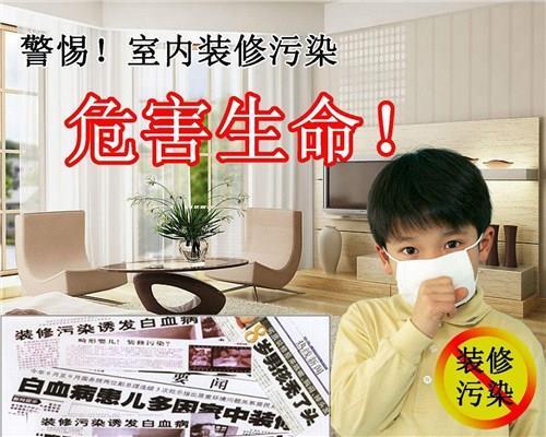 提供成都人人宝空气净化价格人人宝供-- 四川人人宝环保工程股份有限公司