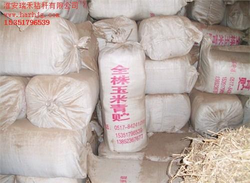 宿迁玉米秸秆采购 宿迁玉米秸秆供货商 瑞禾供-- 淮安瑞禾秸秆有限公司
