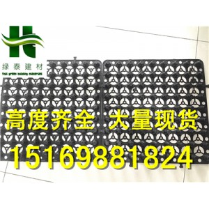 临汾3公分车库排水板厂家~大同车库