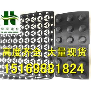 质量大全|北京2公分3公分30高车库排