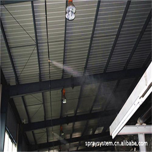 高温工厂车间人造雾降温加湿除尘设备制造商-- 深圳市通宝环境技术有限公司