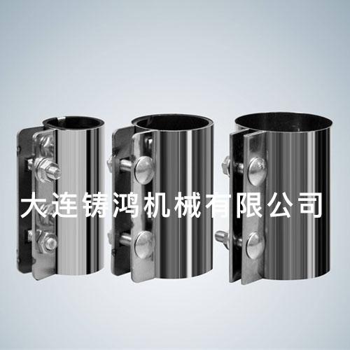 管道快速修补|低压管道连接器-- 大连铸鸿机械有限公司