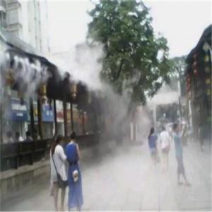 酒吧餐厅环保节能人造雾降温设备