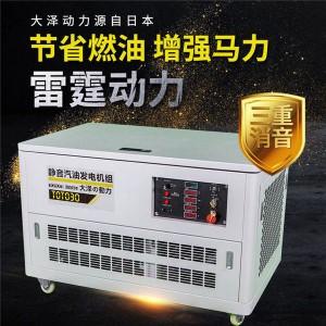 油田用30千瓦静音汽油发电机