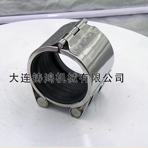 管道快速连接器|管道连接器-- 大连铸鸿机械有限公司