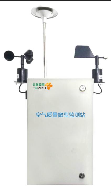 供应微型空气监测站-- 山东金叶物联网技术发展股份有限公司