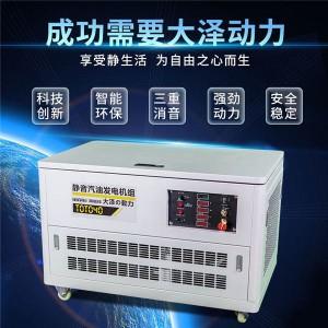 应急40千瓦静音汽油发电机TOTO40