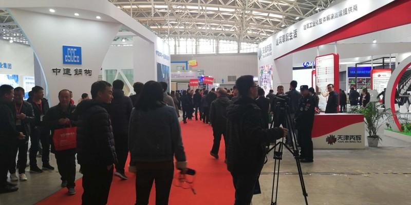 2019天津建材展览会-- 天津华众会展公司