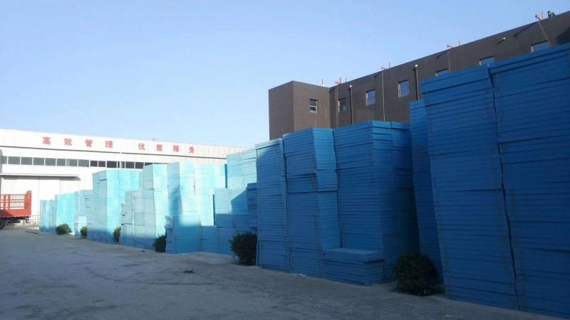 xps挤塑板 挤塑保温板-- 北京京都顺发保温材料有限公司