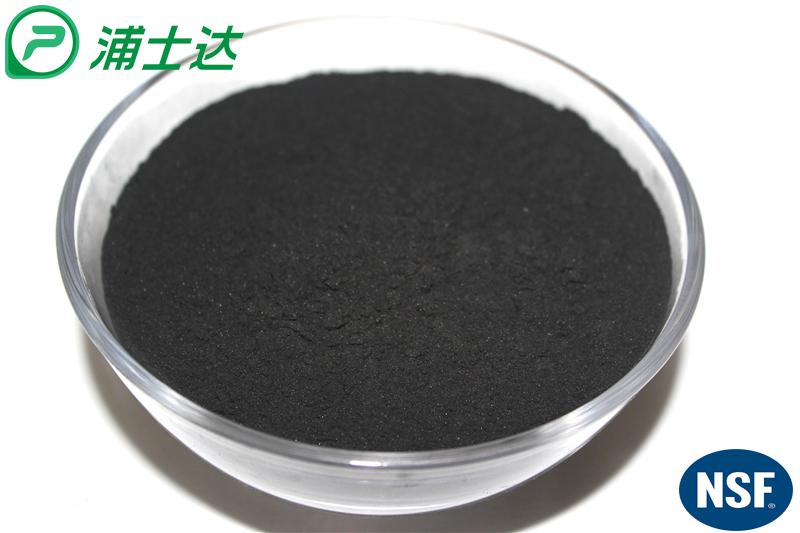 脱色炭 脱色椰壳活性炭 脱色活性炭系列 可定制-- 江苏浦士达环保科技股份有限公司