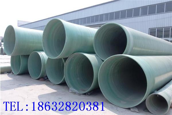 玻璃钢管道@吉林四平玻璃钢管道@玻璃钢管道厂家-- 河北华沃玻璃钢有限公司