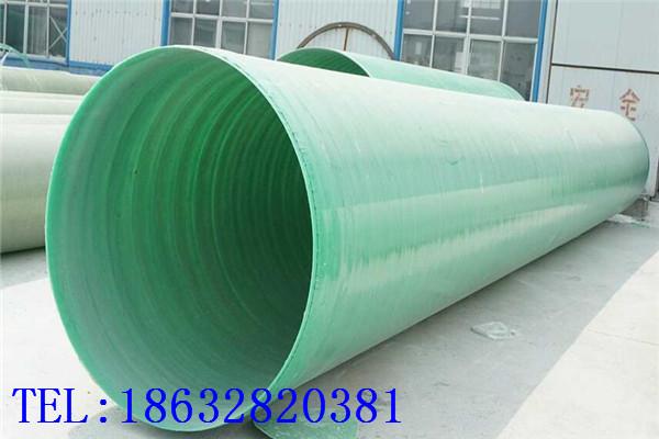 玻璃钢管道@山东临沂玻璃钢管道@玻璃钢管道厂家-- 河北华沃玻璃钢有限公司